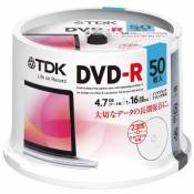 TDK DVD-R for data 4.7GB 1-16x White wide Inkjet printable 50Pack spindle DR47PWC50PUE (Japan Import)