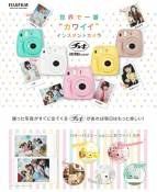 Fujifilm Instax Mini 8 Cocoa Instant Print Camera with Leather Bag plus Fuji 40 Photo Instant Movies