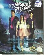BRING IT ON, GHOST - COMPLETE KOREAN TV SERIES ( 1-16 EPISODES ) DVD BOX SETS